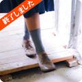 「haruno-ashioto」tRonchi 2周年イベント
