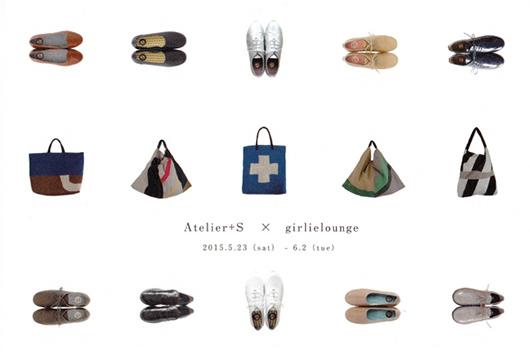 「Atelier+S × girlielounge」