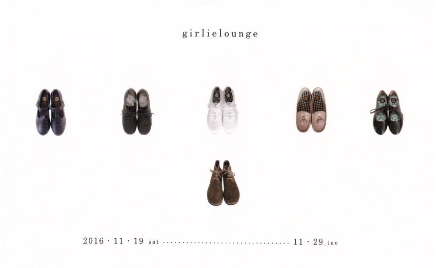 「girlielounge 靴 受注会」
