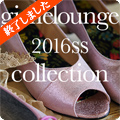 展示会「girlielounge 2016ss collection」展