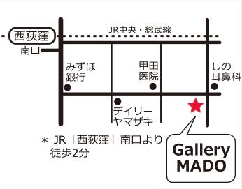 ギャラリーマドへの地図