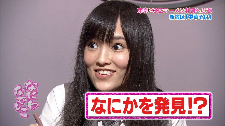 NMB48★2941YouTube動画>9本 ->画像>429枚
