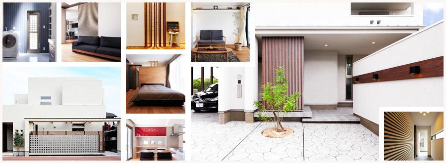 住まうことへのこだわりを追求した一級建築事務所 板井敏建築設計室ブログ