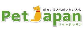 PetJapan