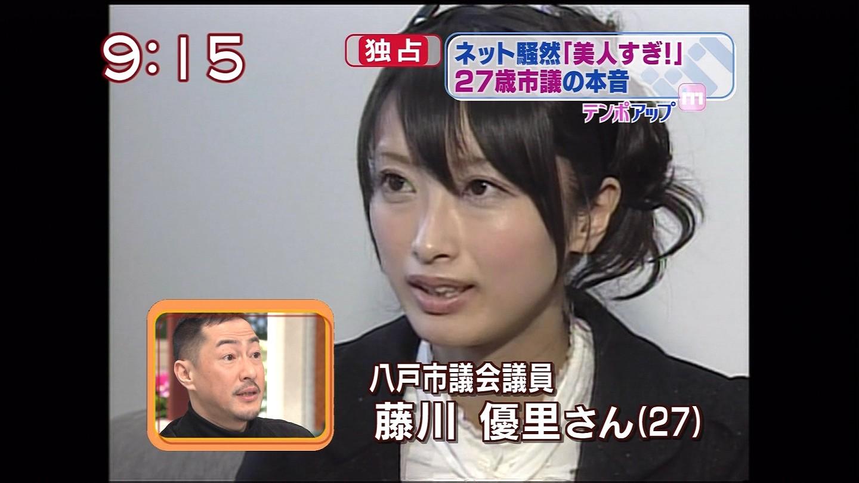 """""""秋田美人""""の謎 二人目YouTube動画>18本 ->画像>218枚"""