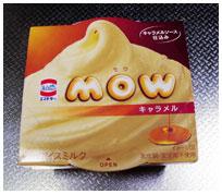 MOWキャラメル味