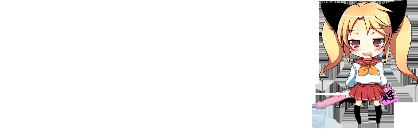 下速 下ネタ速報 -エロ漫画・成年コミック配信-