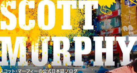 Scott Murphy Blog