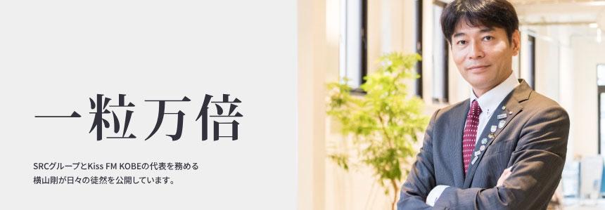 大学 神戸 キス 女子
